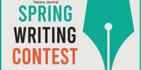 Yahara Journal spring writing contest